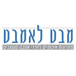 mabat-ambat-logo-250.jpg