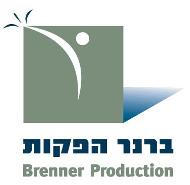 לוגו ברנר.jpg