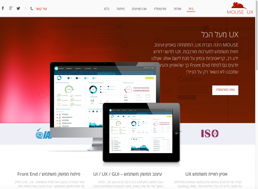 Mouse UX New website.png