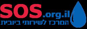 המרכז לשירותי ביובית לוגו.png