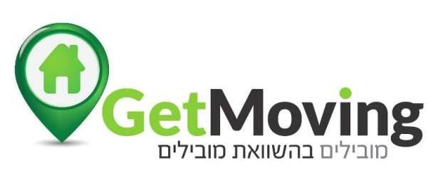 getmoving-logo.jpg