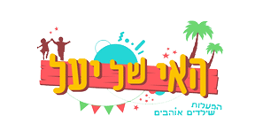 לוגו (2).png