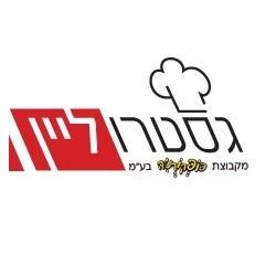 logo gastroline.jpg