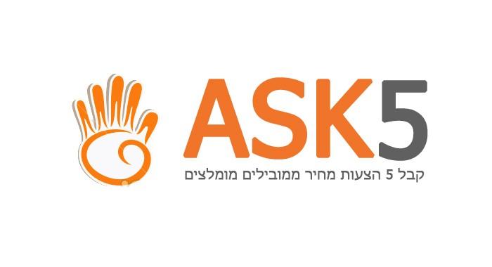 לוגו 4.jpg
