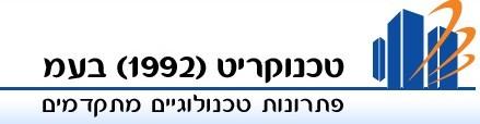 Technocrete_Logo.jpg