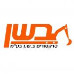 logo חדש עם כף2.png