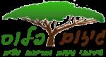 גיזום פלוס - שירותי גיזום וכריתת עצים.png